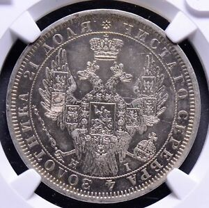 NG0146-Russia-1854-CNB-Rouble-NGC-AU-ruble-combine-shipping