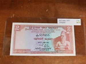 Sri-Lanka-2-Rupees-1977-UNC-Uncirculated