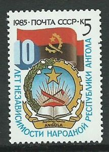 STAMPS-RUSSIA-SG-5605-MNH-1985