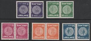 Israël 6252 - 1950-54 Juif Pièces Série 3rd-tete-délivrance Pour Beche Pairs Comme Neuf-afficher Le Titre D'origine Performance Fiable
