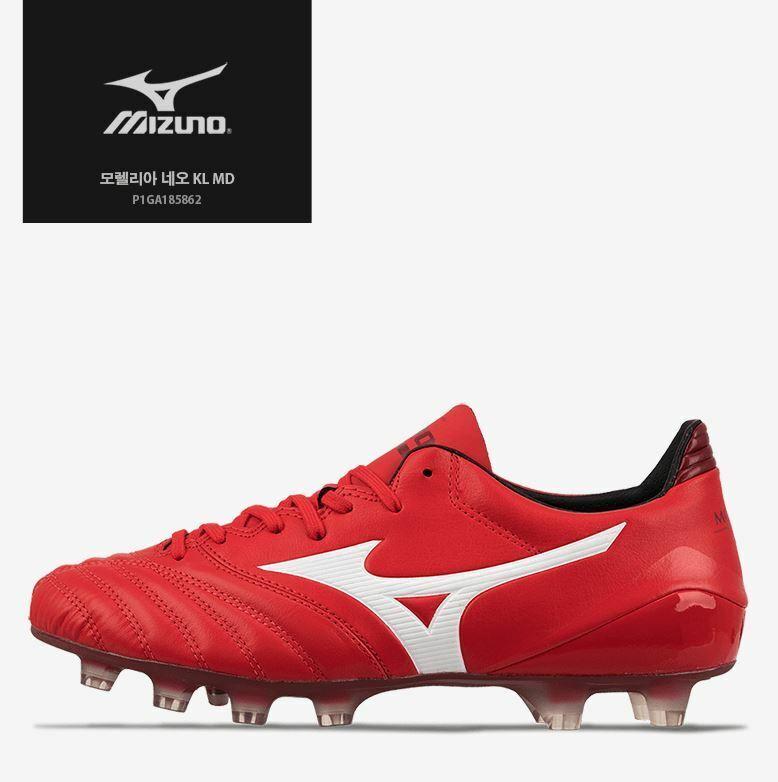Mizuno Morelia Neo KL MD fútbol, Botines De Fútbol Zapatos, botas P1GA185862