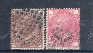 MM183-LEVANTE-EMISSIONI-GENERALI-1874