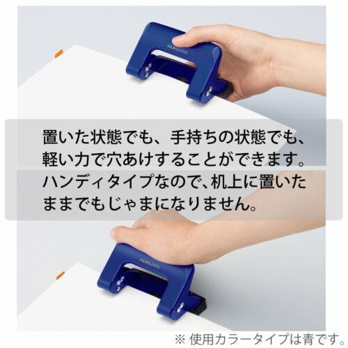 Kokuyo KOKUYO Kokuyo hole punch 2 hole Rakuake Handy 17 sheets white PN-G17W