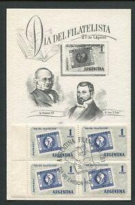 ARGENTINA-MK-1959-TAG-DER-MARKE-MAXIMUMKARTE-CARTE-MAXIMUM-CARD-MC-CM-a4069