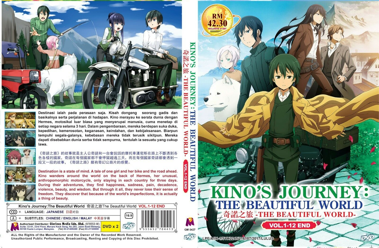 Anime DVD Kino's Journey The World Vol  1-12 End Eng Sub All Region for  sale online | eBay