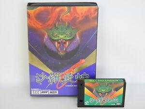 SALAMANDER-No-instruction-ref-2183-MSX-Japan-Game-msx