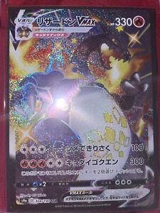 pokemon japanese shiny star v charizard vmax