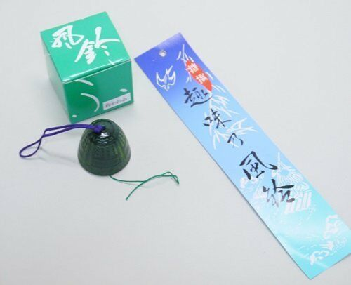 Japanese Wind Bell Chime FURIN NANBU TEKKI CASTING IRON Chimes 101 MADE IN JAPAN