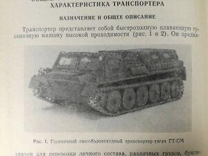 Назначения транспортера элеватор ардым пензенская область