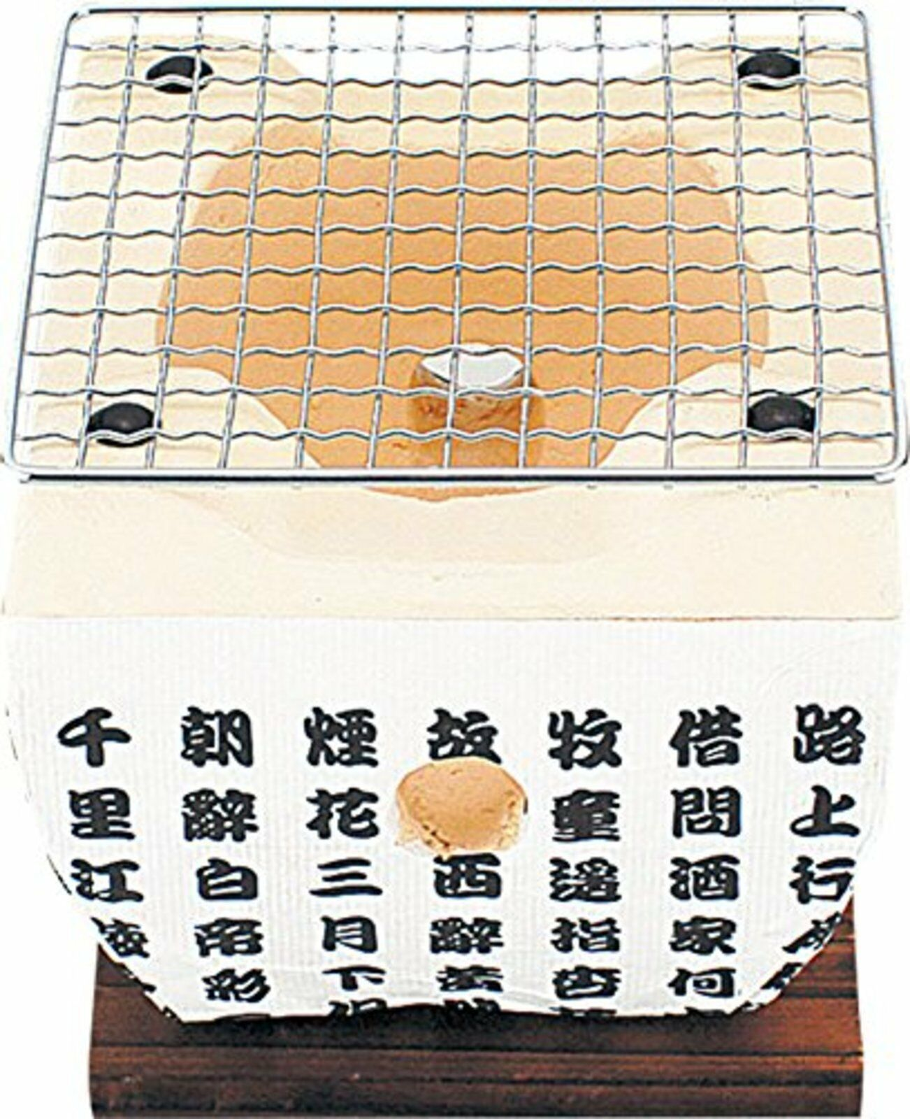 Japanese Grill Hida Grill with Wire Mesh 14cm HR-8374 from Japan Free Shipping