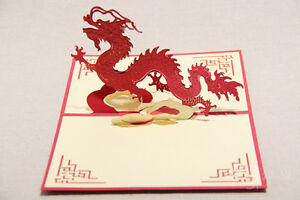 3D-Pop-Up-Dragon-Greeting-Cards-Handmade-Paper-cutting-crafts-Birthday-gift