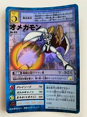 Pawn Device Bo-697 Japanese Digimon Card Booster Series 14