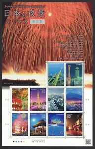 JAPAN-2017-NIGHT-VIEWS-SERIES-NO-3-SOUVENIR-SHEET-OF-10-STAMPS-MINT-MNH-UNUSED
