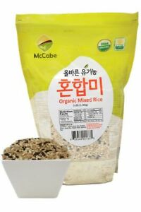 McCabe-USDA-ORGANIC-Mixed-Rice-3-Pound