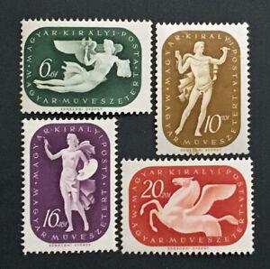 Briefmarke-Ungarn-Yvert-Und-Tellier-N-562-Rechts-565-N-MNH-Cyn36