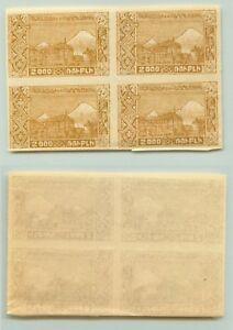 Armenia-1921-SC-288-mint-block-of-4-e8451