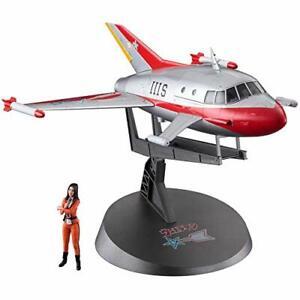 Hasegawa-1-72-Ultra-Mechanical-Series-Ultraman-Jet-Beetle-w-Akiko-Kit-Tracking