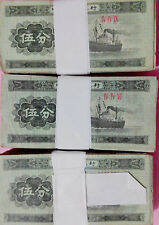 China 5 Fen 5 Cent 1953  Banknote papermoney Full Bundle 100PCS USED CIRC Lot
