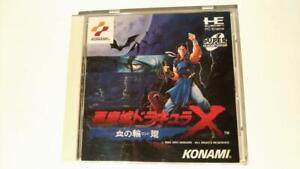 Akumajo-Dracula-X-Rondo-of-Blood-Castlevania-PC-Engine-Tested-Original-Japan-F-S