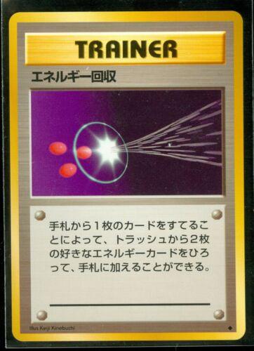 Pokemon ENERGY RETRIEVAL Japanese Base Set MINT