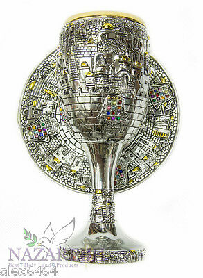 """High Quality Silver Plated 925 Chalice Jerusalem Goblet 8.7"""" With Hoshen Stones"""