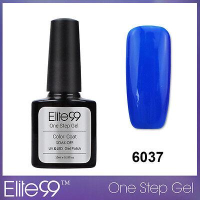 Elite99 UV/LED One Step Nail Gel Polish No Need Top Base Coat No Tacky Residue