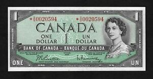 1954-BANK-OF-CANADA-1-Dollar-Replacement-Note-S-O-00200594-BC-37bA