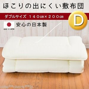 Japan 0144 EMS Double size Fabric legend method  futon mattress sikifuton