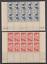 St-Pierre-amp-Miquelon-Sc-165-170-MNH-1937-Paris-Int-039-l-Exhibition-matched-block thumbnail 2