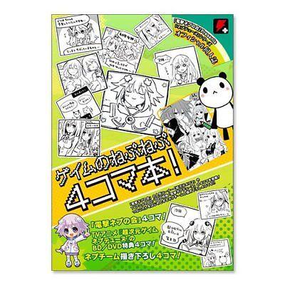 Neptunia Geimu no Nepunepu 4Koma Bon! JAPAN Hyperdimension Neptunia 4Koma manga