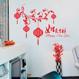 Chinese-Happy-New-Year-Room-Home-Decor-Removable-Wall-Stickers-Decals-Decoration