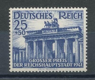 230048 Deutsches Reich Dr Nr.803** Preis Der Reichshauptstadt Hitze Und Durst Lindern.