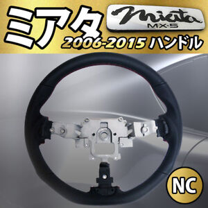 Details about 06-15 Mazda Miata MX5 NC Cipher Auto SRS-COMPATIBLE  Performance Steering Wheel!