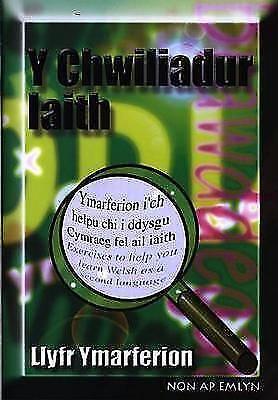 (Good)-Chwiliadur Iaith: Llyfr Ymarferion (Paperback)-Emlyn, Non ap-1856446670