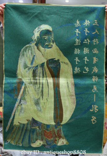 "36/"" Tibet Silk Satin Kongzi  Confucius Confucianists educationist Thangka Mural"