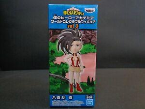 Banpresto My Hero Academia Vol 7 WCF World Collectable Figure Utsushimi Kemy