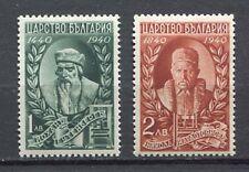 33390) BULGARIA 1940 MNH** 100 ann. printing press  2v