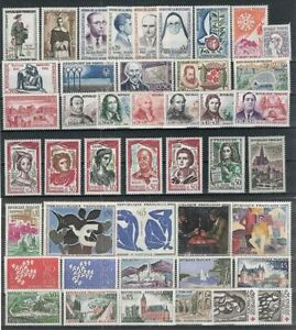 Timbres-France-Neuf-Annee-1961-complete