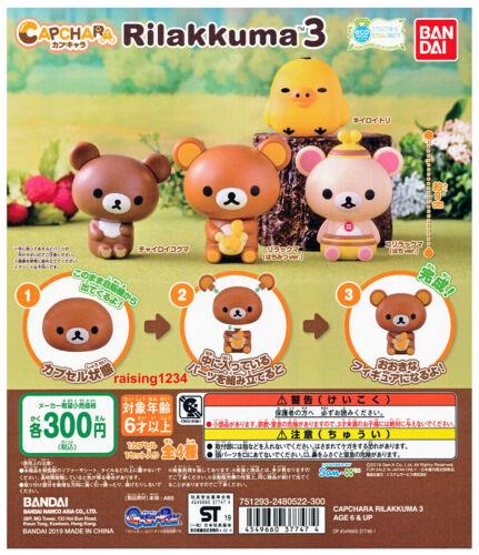 Bandai SAN-X Figure Rilakkuma Relax Bear Capchara 3 Gashapon Chairoikoguma