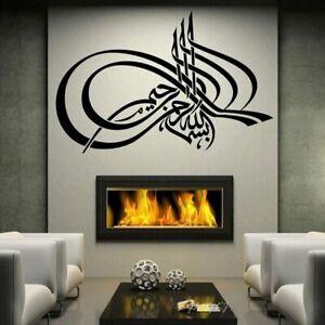 Bismillah-Wall-Sticker-Islamic-Muslim-Calligraphy-Art-Removable-Vinyl-Decal-NEW