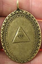 EYE OF GOD / IMMACULATE CONCEPTION Medal, bronze, from antique Mexican original