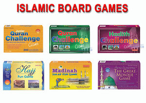 ISLAMIC-BOARD-GAMES-QURAN-HADITH-HAJJ-SALAT-MOSQUE-CHALLENGE-GAME
