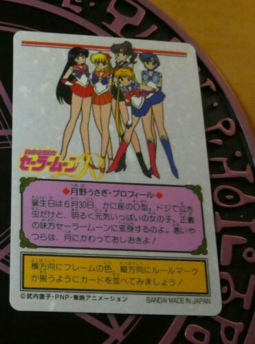 Sailormoon best selection carddass card prism card 2 anime made in japan mint
