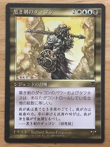 Dakkon-Blackblade-Japanese-FBB-Chronicles-mtg-NM