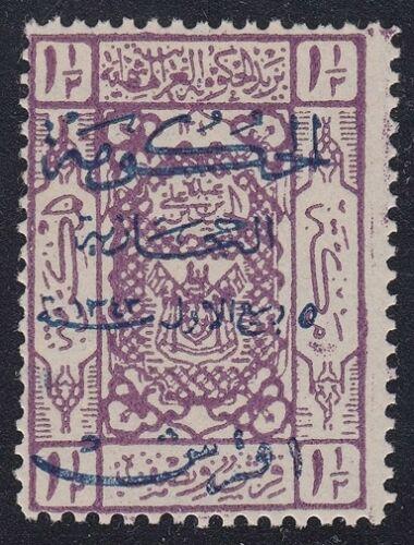 SAUDI ARABIA, 1925. Hejaz L152, Mint