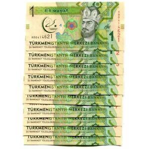 UNC /> Commemorative 1;5;10 Manat 2017 P-New SET Turkmenistan