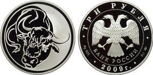 3-Rubles-Russia-1-oz-Silver-2009-Lunar-Calendar-Year-of-the-Bull-Proof