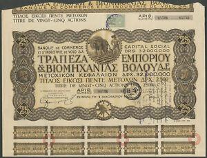 Grèce: Banque De Commerce Et D'industrie De Volo, 25 Parts, 1926-afficher Le Titre D'origine Vzwwensv-08004623-940033381