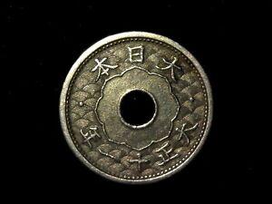 5-sen-1922-Japon-era-Taisho-ta4