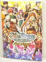 Ys vs. LEGEND OF HEROES Sora no Kiseki Official Guide SFC Book SK94*